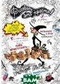 Рисовать - это  просто! Клер Ле  Галь Это книга -мечта и книга- праздник, книга -игра и книга-в дохновение. Отк рыв ее единожды , ребенок не см ожет устоять пе