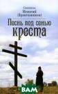 ����� ��� �����  ������. ������ ��� ������� (�� ���������) ���� ����� ������� ( �����������) �� ��� ��� ����� � �����. �������� � ������� (���� �������) ISBN:9