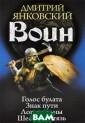 ����. ����� ��� ���. ���� ����.  ������ ����. � ����� ������ �� ����� ���������  ISBN:978-5-516 -00209-0