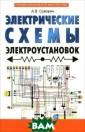������������� � ���� ���������� ������:�������� ��� ������� �.� . �������������  ����� �������� ��������:������ ����� ISBN:978- 5-222-23079-4