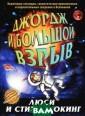 ������ � ������ � �����: ������ �. ������ �., � ����� �. ������  �., ������ �.  ������ � ������ � �����: ������ �. ������ �., � ����� �. ISBN:9 78-5-4370-0054-
