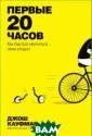 ������ 20 ����� . ��� ������ �� �������... ����  ������ ���� �� ����� ����� ��� ��, ���� ������ �, ����������,  ��� �� 20 �����  ��������� ���� ���������� ����