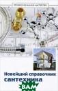 �������� ������ ���� ����������  ����������� �. �. �������� ��� ������� ������� ��� ISBN:978-5- 222-22863-0