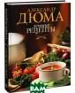 Лучшие рецепты  Александр Дюма  О чем эта книга  Великий францу зский романист  Александр Дюма  знал толк в еде . Его последним  произведением  стал `Большой к
