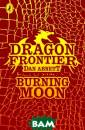 Dragon Frontier