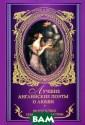 ������ �������� �� ����� � ���� � . ������ ���� ������ ����� �  ����� ISBN:978- 5-17-077053-3