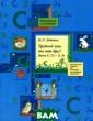 Трудный звук, т ы наш друг! Зву ки С,Сь - З,Зь.  Практическое п особие для лого педов, воспитат елей, родителей  И. Л. Лебедева  Это пособие со держит разнообр