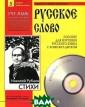 ����� (�������  �������+���.��� ��� �� CD) ���� �� �. ����� (�� ����� �������+� ��.������ �� CD ) ISBN:5-9318-9 009-2