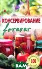 ���������������  forever. �����  � ����� �. ��� ������ �������� ������� ������� � ��������� ��� �� � �������� � ��������. �����  ������� �����,  ��� ����������
