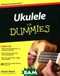 Ukulele For Dum