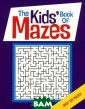 The Kids` Book 
