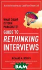 What Color is Y