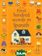 First Hundred W