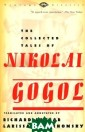 The Collected T