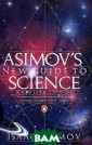 Asimov`s New Gu ide to Science  Isaac Asimov Sc ientific method  reigns supreme  as a tool for  understanding t he universe; th is masterly syn thesis surveys