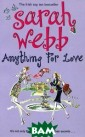Anything for Lo