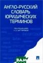 �����-������� � ������ �������� ��� ��������.-� .:��������,2015 . �/� ��������� � �.�. �����-�� ����� ������� � ���������� ���� ����.-�.:������ ��,2015. ISBN:9