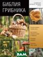 ������ ��������  �������� �.�.  ������ ��������  ISBN:978-5-17- 085368-7