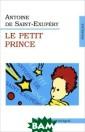 Le Petit Prince  Antoine de Sai nt-Exupery Вним анию читателей  предлагается по лный, неадаптир ованный текст п опулярного прои зведения Антуан а де Сент-Экзюп