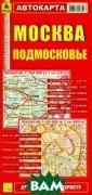 ������, ������� ����. ��������� ���� ����� ���� ��� ������, ��� ��������. ����� �������� �����  ISBN:978-5-8948 5-294-2