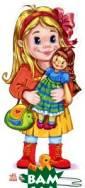 Воспитанные дев очки Г. Меламед  Три стихотворн ые истории в од ной книжке помо гут превратить  любого озорника  и проказника в  воспитанного р ебёнка, научат