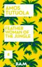 Feather Woman o