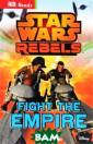 Star Wars Rebel