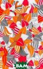 Relax-блокнот д ля раскрашивани я Лиза Магано Э тот вдохновляющ ий блокнот от м олодой французс кой художницы Л изы Магано соде ржит множество  авторских иллюс