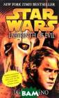 Star Wars: Laby