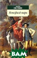 ��������-����. ����� �������-�������� (pocket-book)   ����� ����� ������