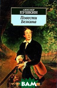 ������� �������. �����: ������-�������� (pocket-book)  ��������� ������ ������