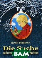 В поисках волшебной пестрой птички: книга для чтения на немецком языке  Фюманн Ф. купить