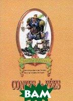 Волшебные сказки. Книга для чтения на французском языке  Перро Ш. купить
