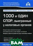 1000 � ���� ����, ���������� � ��������� �������. 3-� �������  ��������� �.�. ������