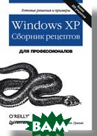 Windows XP. Сборник рецептов. Для профессионалов / Windows XP Cookbook  Аллен Р., Гралла П. / Preston Gralla, Robbie Allen  купить