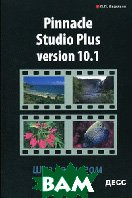 Pinnacle Studio Plus 10.1. ��� �� �����  �������� �.�. ������