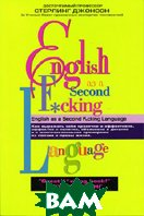 English as a Second F*cking Language 