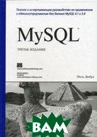 MySQL. 3-е издание  Дюбуа П. купить