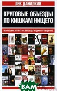 �������� ������� �� ������ ������: ��� ������� ���������� 2006 ���� � ����� ������������  �������� �. ������