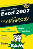 Microsoft Office Excel 2007 ��� `��������` / Microsoft Office Excel 2007 For Dummies  