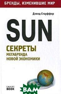 SUN: ������� ����-������ ����� ���������  ������� �. ������