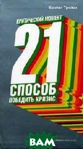 ����������� ������: 21 ������ �������� ������   ������ ������  ������