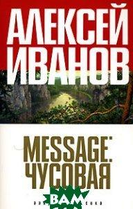 Message: �������  ������ �. ������