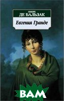 ������� ������. ����� �������-�������� (pocket-book)   ������� �. ��. (���. � ��. �. �. ������������) ������