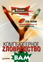 ������������ ����������� (+CD)  ���������� �. �. ������