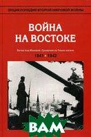 ����� �� ������� ����1941- ��� 942 ��. ������������ ������ ������� �����.  ��������� �. �, �������� �. �.  ������