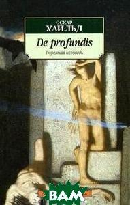 De profundis («Тюремная исповедь»). Серия «Азбука-классика» (pocket-book)   Уайльд О.  (Пер. с англ. Р. Райт-Ковалевой, М. Ковалева.) купить