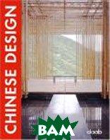 Chinese design / Китайский дизайн   купить