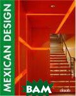 Mexican design / Мексиканский дизайн   купить