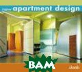 New apartment design / Новый дизайн апартаментов   купить